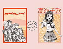 What if Kousaka Honoka were a poster?
