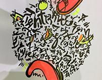 Ronde-entracte-caligraphie
