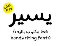 Yaseer Typeface (Free)