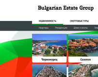 Bulgarian Estate