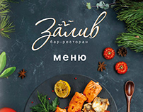 дизайн меню и фото для ресторана menu design photo