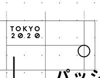 Tokyo 2020 | Title training