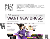 want new dress