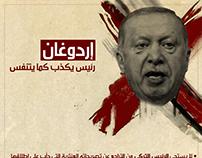 Infographic News - Ragab Tayyip Erdogan - First Time