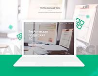 Tegra Company Group | Landing Page