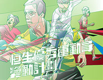 Hang Seng Athlete Incentive Awards Scheme