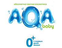 Разработка бренда детской косметики AQA baby