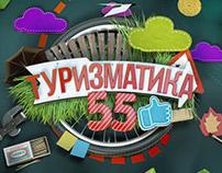 Tourismatica - TV Program Opener