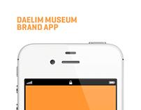Daelim Museum Mobile App