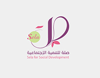 "Sela/ صلة Logo Design- A Project For ""Zad Media""comp."