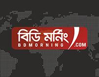 BDMORNING.COM | brand identity