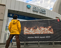 Adobe MAX Japan 2017