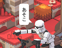 Star Wars: Ambush!
