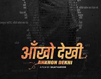 Ankhon Dekhi Artworks