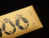 2016 Red Envelope Design 猴年紅包袋設計