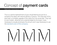 Concept of payment cards