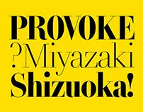 Amazonia Typeface