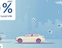 Wataniya Insurance | NCD Infographics [2017]