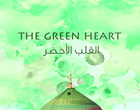 THE GREEN HEART (MOHAMED .peace be upon him).