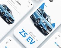 ZS EV Concept UI