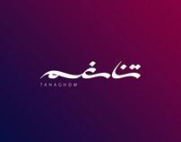 Tanaghom | KSA