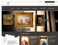 picture gallery. Antiques