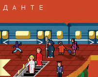 pixelArt about Divine Comedy