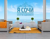 I am Sochi