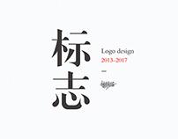 logo 2013-2017