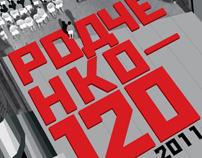 Alexander Rodchenko Tribute