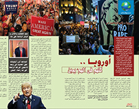 The application of the Al-Ahram Al-Arabi magazine model