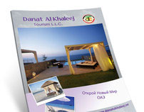 Danat Alkhaleej Tourism Catalogue