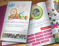 Magazine - Al Kobra City