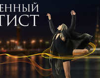 Yuriy Smekalov's official website