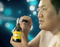 Vitaene C | Commercials