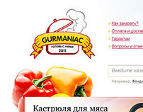 Gurmaniac site design