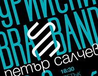 Turiyski Brass Band w. Peter Salchev (2014)