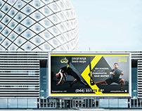 Billboard for the sports club