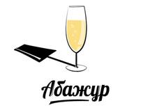 """Кафе-бар """"Абажур"""""""
