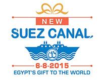 قناة السويس الجديدة (The New Suez Canal)