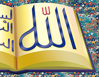Al Fatihah Clip Art