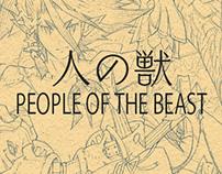 人の獣-PEOPLE OF THE BEAST