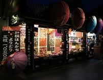 Lost in Kansai, Japan