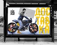 Ребрендинг / Чечил Паб/ Rebranding / Chechil Pub