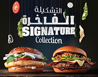 Mc Donald's Signature Collection