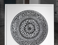 Pokras Lampas \ Seoul Catalogue of artworks: Part I