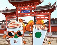 Starbucks南瓜丝绒拿铁