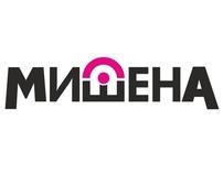 Logo rebrand for MISHENA tabloid newspaper - v. 3.0