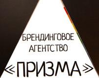 """""""Prizma"""" booklet"""