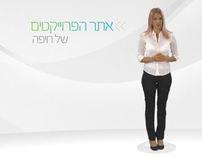 Haifa Projects 2011